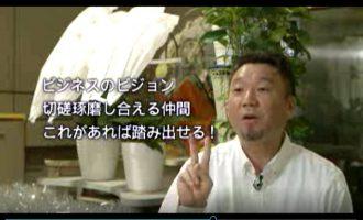 群馬テレビベンチャー特集