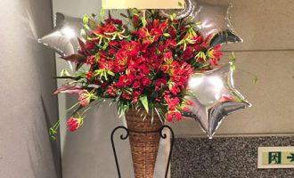 バルーン入りお祝いスタンド花