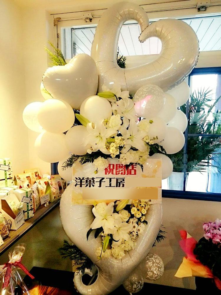 バルーンスタンド花を博多区へお届け