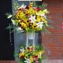 ヒマワリ入りのスタンド花