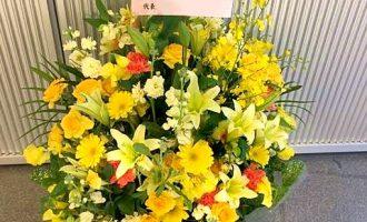 お祝いアレンジメントフラワー東京都江東区