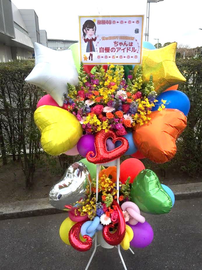 欅坂46様握手会@幕張メッセ