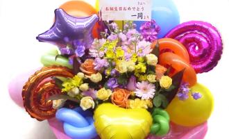 バルーンアレンジメント花、東京都港区へ