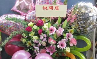 大阪へ開店祝いのバルーンアレンジメント花
