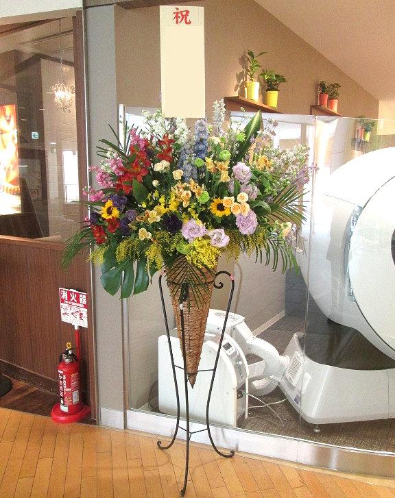 上場祝いスタンド1段おしゃれ大阪