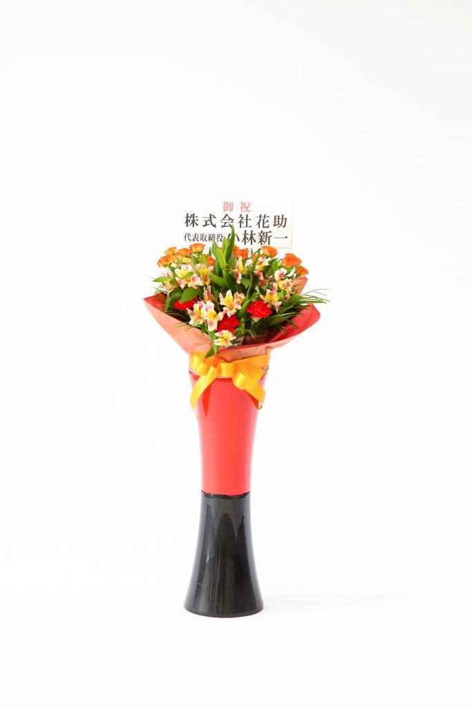 フロアスタンド花